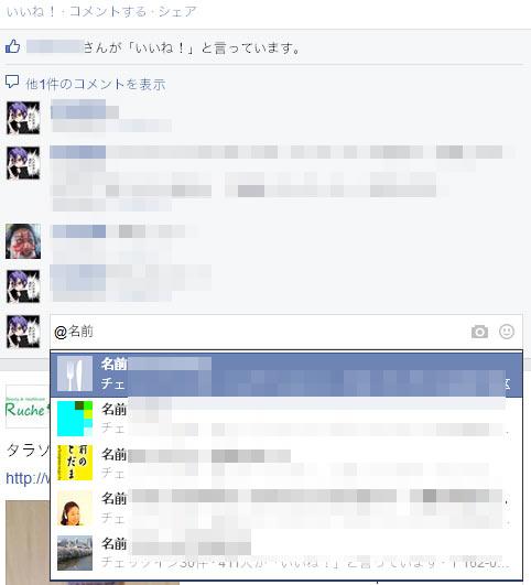 facebookcomment01