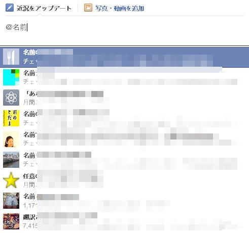 facebookcomment02