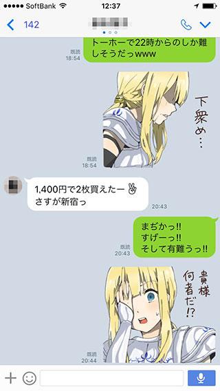 20160106_04