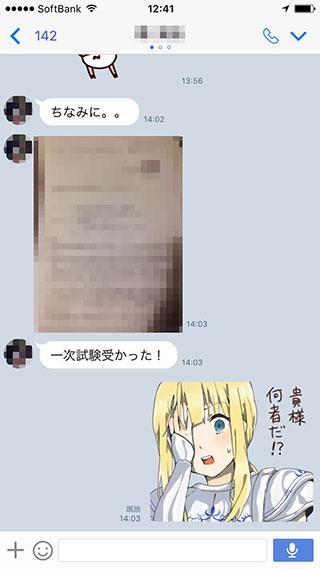 20160106_05