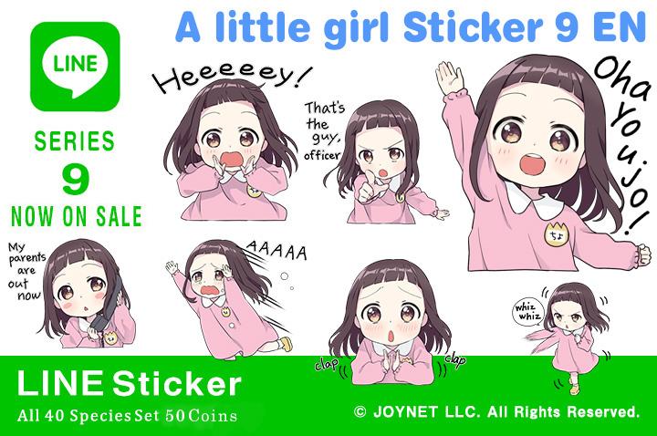 """Now on sale!! LINE Sticker """"A little girl Sticker 9 EN"""""""