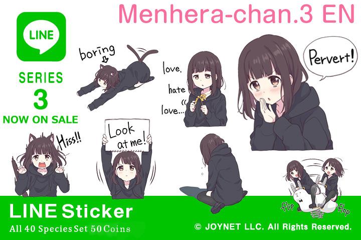 """Now on sale!! LINE Sticker """"Menhera-chan. 3 EN"""""""