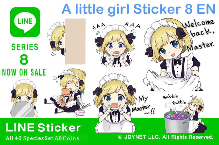 "Now on sale!! LINE Sticker ""A little girl Sticker 8 EN"""