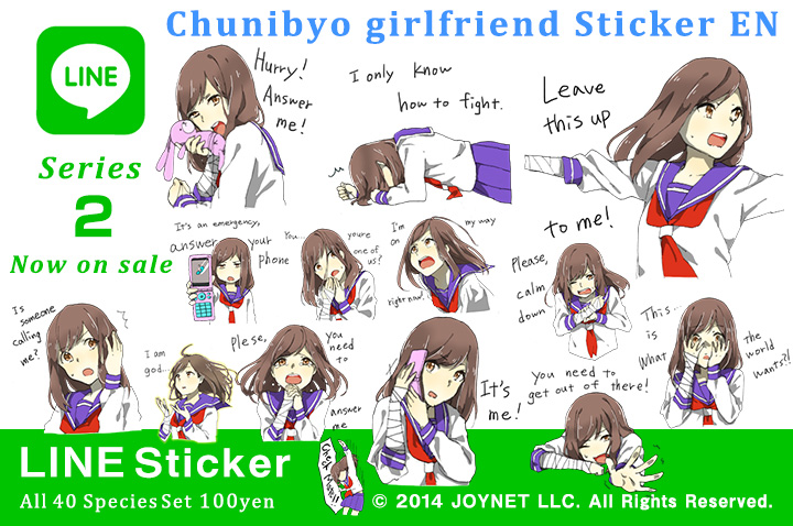 "Now on sale!! LINE Sticker ""Chunibyo girlfriend Sticker EN"""