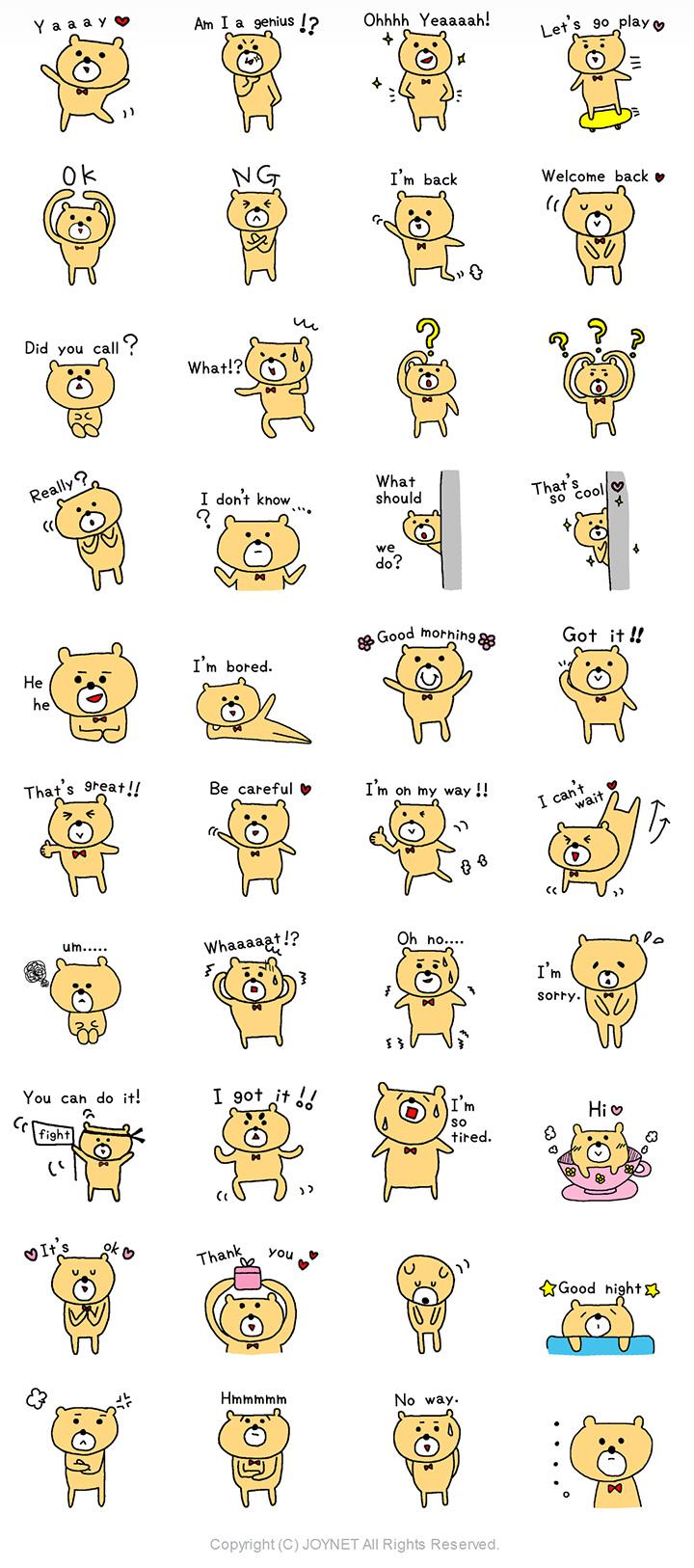 Too cute bear EN
