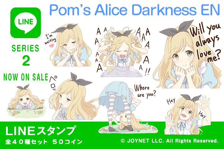 "Now on sale!! LINE Sticker ""Pom's Alice Darkness EN"""