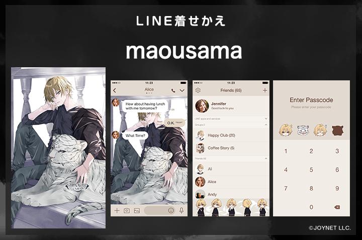 LINE着せかえ「maousama」発売中!