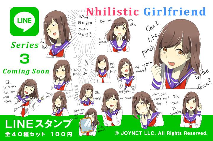 "Now on sale!! LINE Sticker ""Nhilistic Girlfriend"""