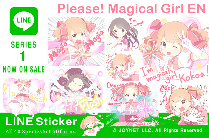 "Now on sale!! LINE Sticker ""Please! Magical Girl EN"""