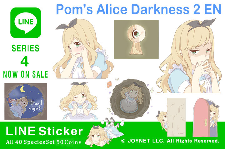 "Now on sale!! LINE Sticker ""Pom's Alice Darkness 2 EN"""