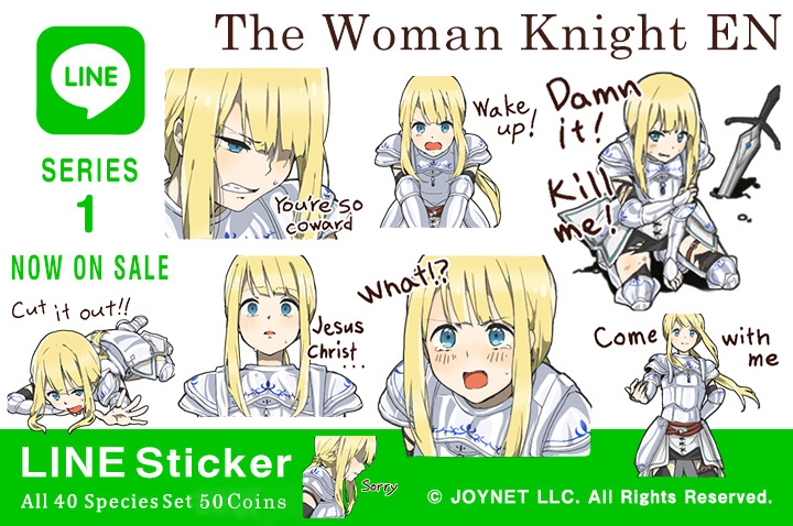 "Now on sale!! LINE Sticker ""The Woman Knight EN"""